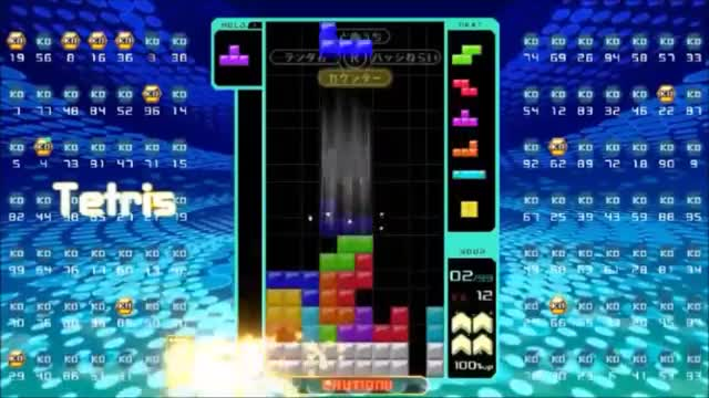 5 Minute 1v1 in Tetris 99. .. After the 20 lines he dropped on the other dude...